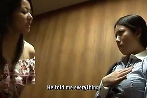 Japanes Lesbian Spanking