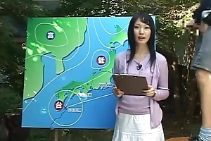Name of Japanese JAV Womanlike News Anchor?