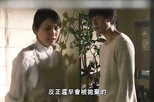 Romance Five In One Trailer