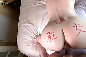 Well-endowed Fine Brunette's Huge Teen Tits Makes Asian Man Horny