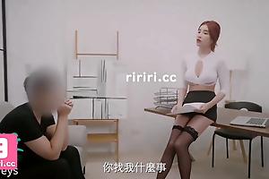 Taiwan swag, AV idol lan and elme01